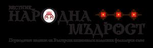 logo-narodna-mudrost
